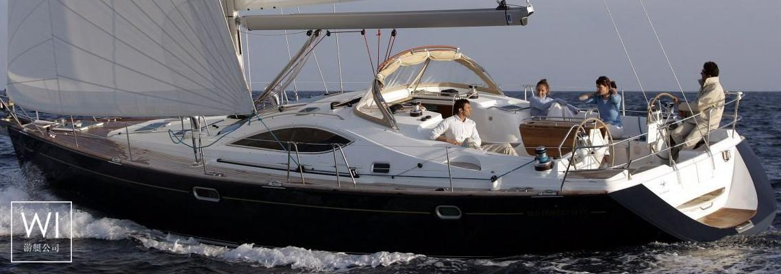 新英格兰 - Cocktails (ex janie)Trinity Yacht 48M