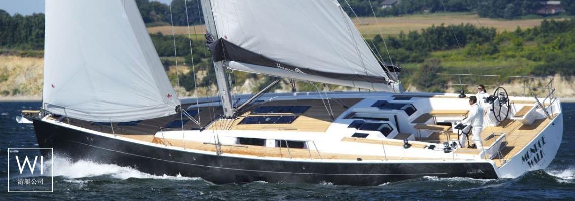 Hanse 575 Hanse Yachts Exterior 1