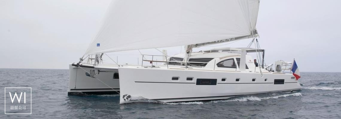 Catana 55 Carbon InfusionCatana Catamaran