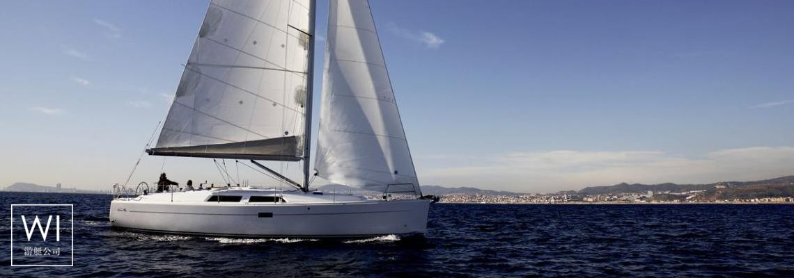 Hanse 400 Hanse Yachts Exterior 1