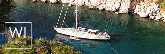 Django Too Trehard Marine Yacht 25M