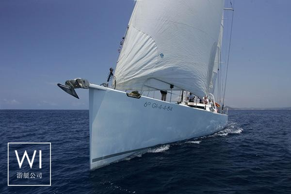 Fortuna Mafasea Ketch 25M
