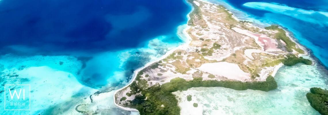Los Roques archipelago, Venezuela - 1