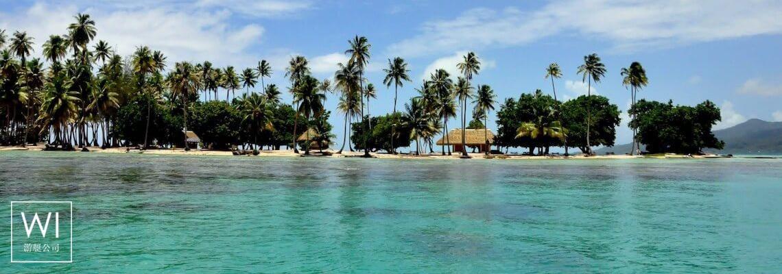 Raiatea, Society Islands, Polynesia - 1