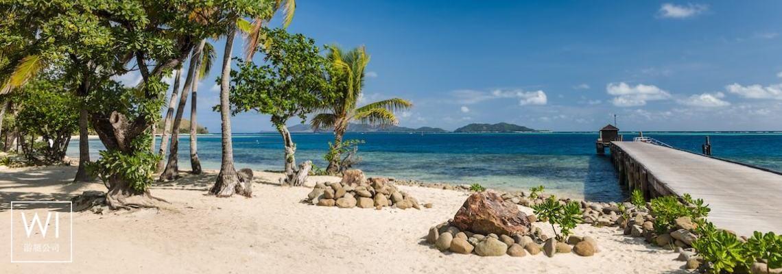 Fiji Islands - Yacht charter Pacific - 1