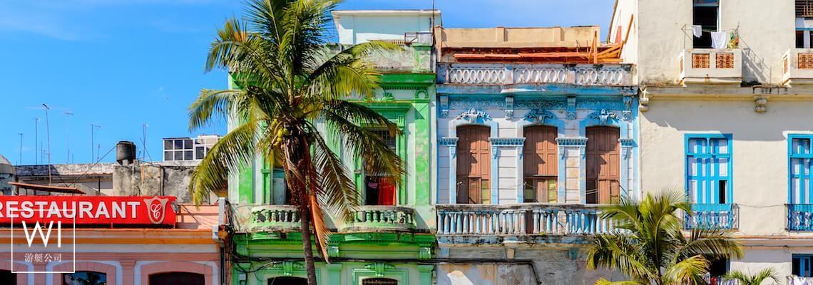 Yacht charter Cuba - Caribbean - 1