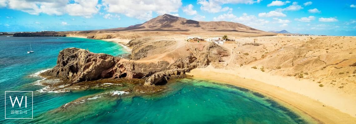 Lanzarote - Canary Islands - 1