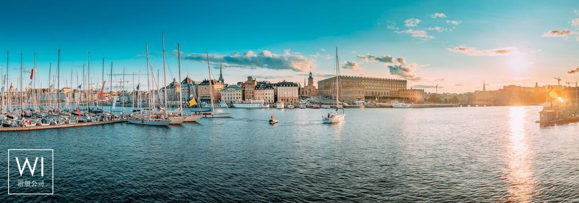 Yacht charter Sweden  - 1