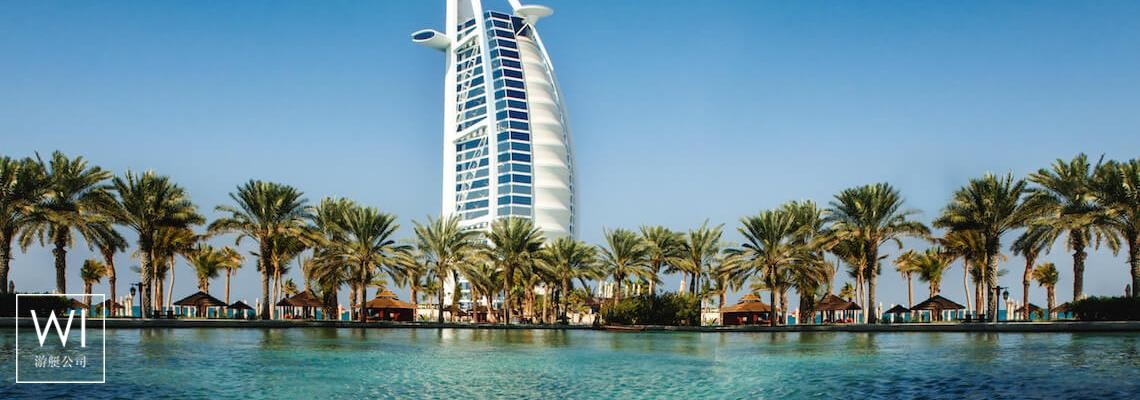 Yacht charter in Dubai - Middle East - 1