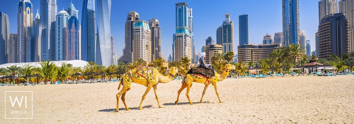 Yacht charter Middle East - Emirates - 1