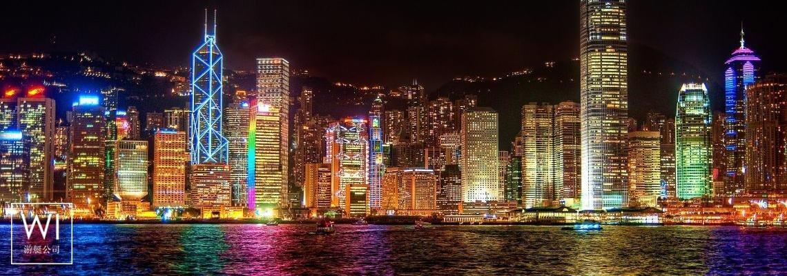 香港 - 1