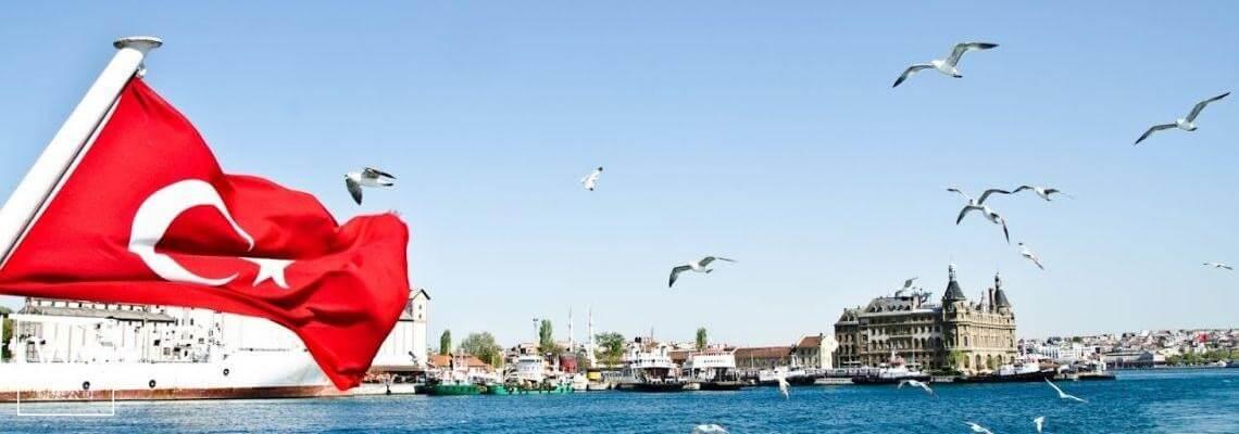 土耳其 - 1