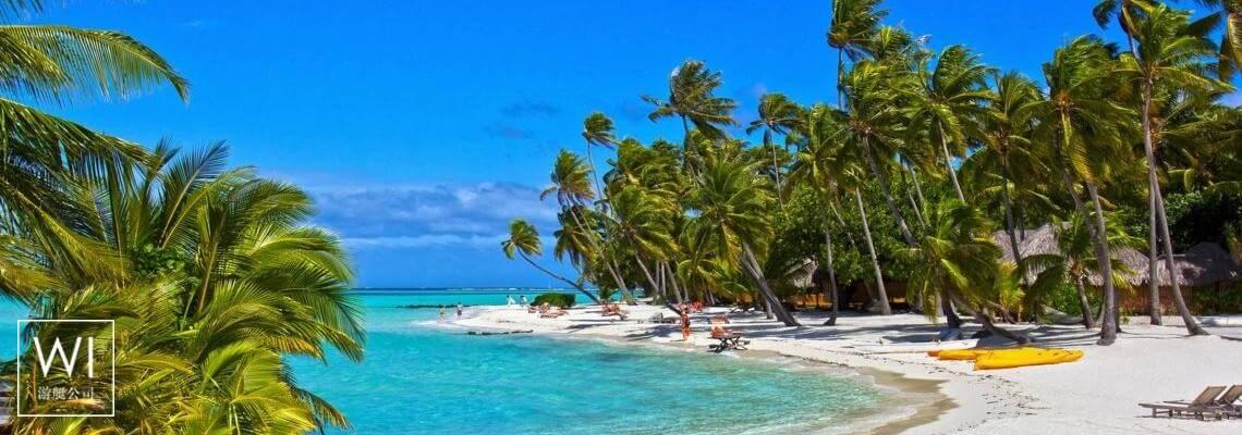 土阿莫土群岛 - 1
